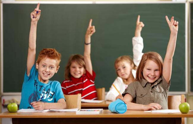 Strategi Mengajar Meningkatkan Minat Baca