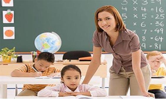 Apakah Sulit Menjadi Guru ?