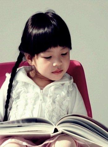 Strategi Meningkatkan Minat Baca Anak